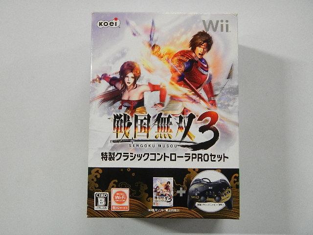 戦国無双3(特製クラシックコントローラーPROセット)