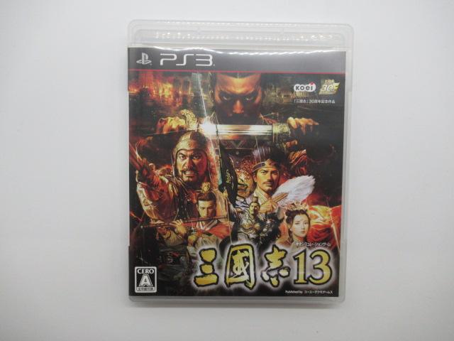三國志13 通常版(PS3)