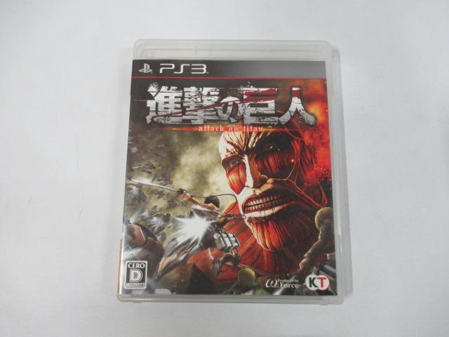 進撃の巨人 通常版 (PS3)