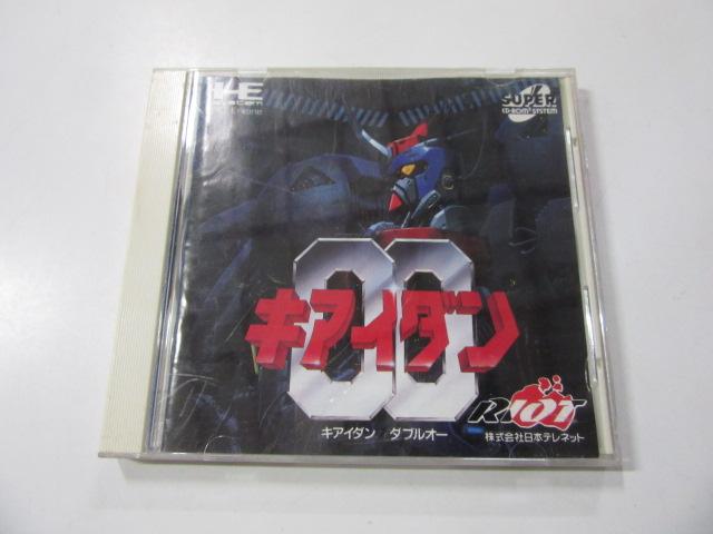 PCエンジンソフト/キアイダン00