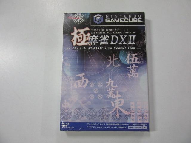 極麻雀DXⅡ