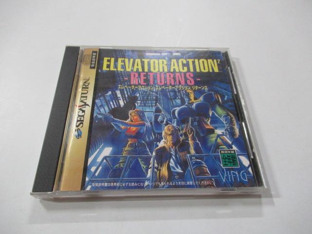 セガサターンソフト/エレベーターアクションリターンズ