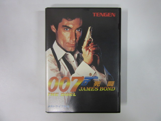 007「死闘」