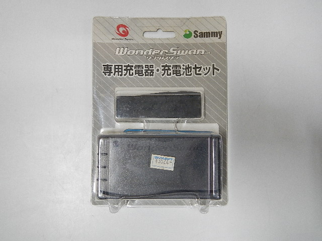 充電器・充電池セット(WS)