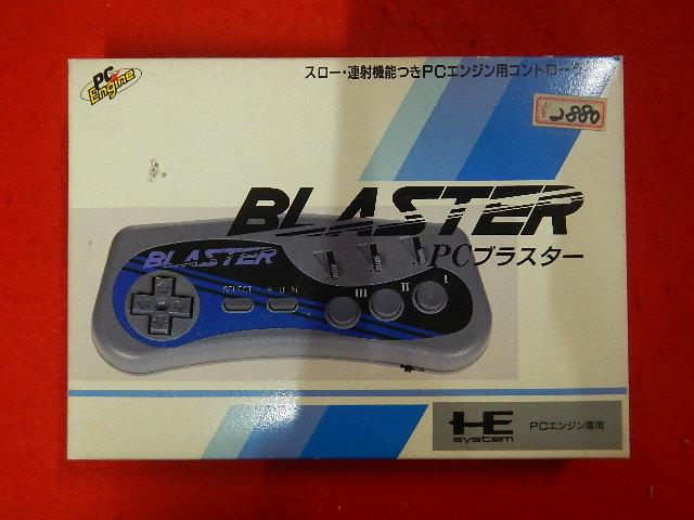 PCブラスター タケル(PCエンジン) ACP-01