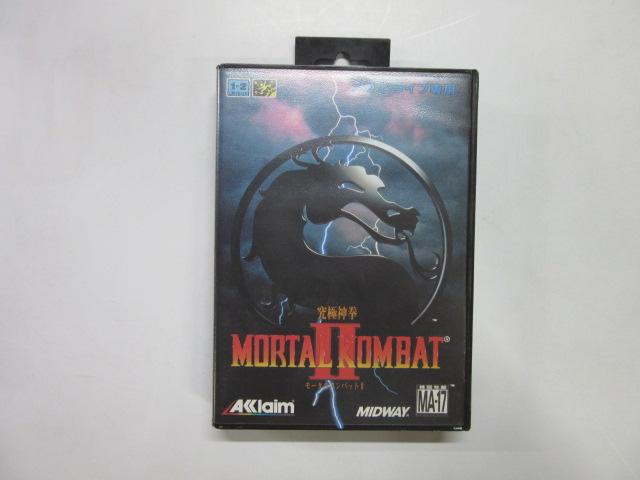 モータルコンバットⅡ「究極神拳」