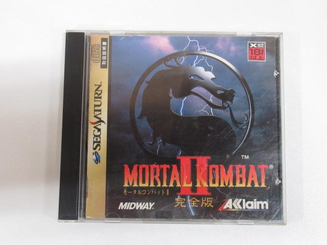 モータルコンバットⅡ完全版
