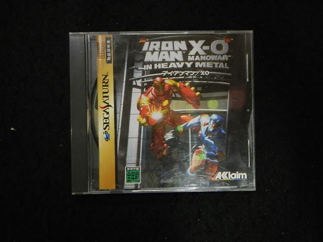 アイアンマン/XO
