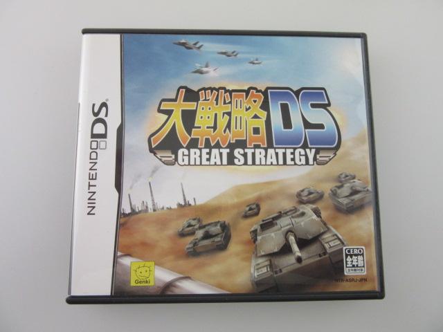 大戦略DS