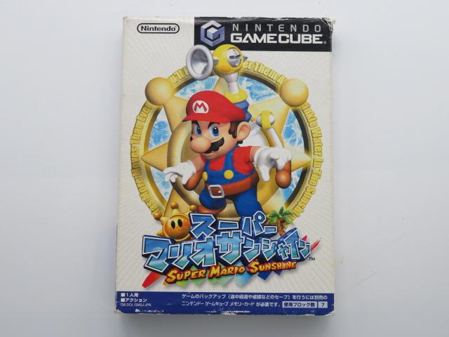 Super Mario Sunshine GameCube JP GAME  9000012299271   eBay